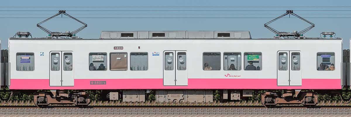 新京成8800形モハ8801-5山側の側面写真