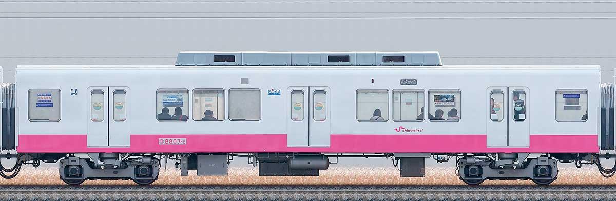 新京成8800形モハ8807-2(床下機器更新・内装リニューアル車)海側の側面写真