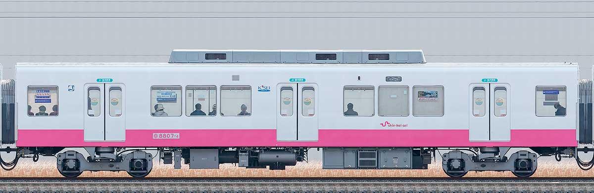 新京成8800形サハ8807-4(床下機器更新・内装リニューアル車)海側の側面写真