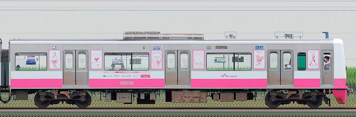 新京成N800形N841「新京成ピンクリボントレイン」海側の側面写真
