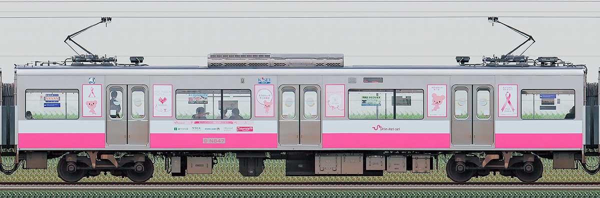 新京成N800形N847「新京成ピンクリボントレイン」海側の側面写真