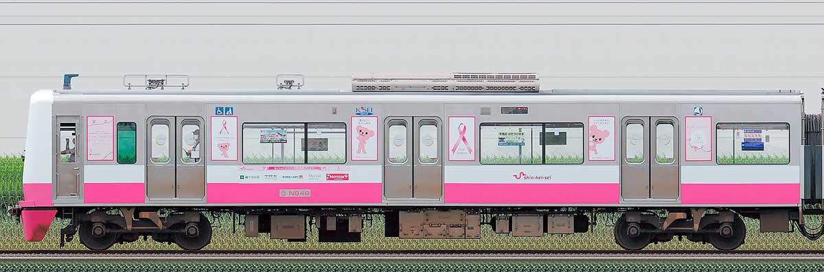 新京成N800形N848「新京成ピンクリボントレイン」海側の側面写真
