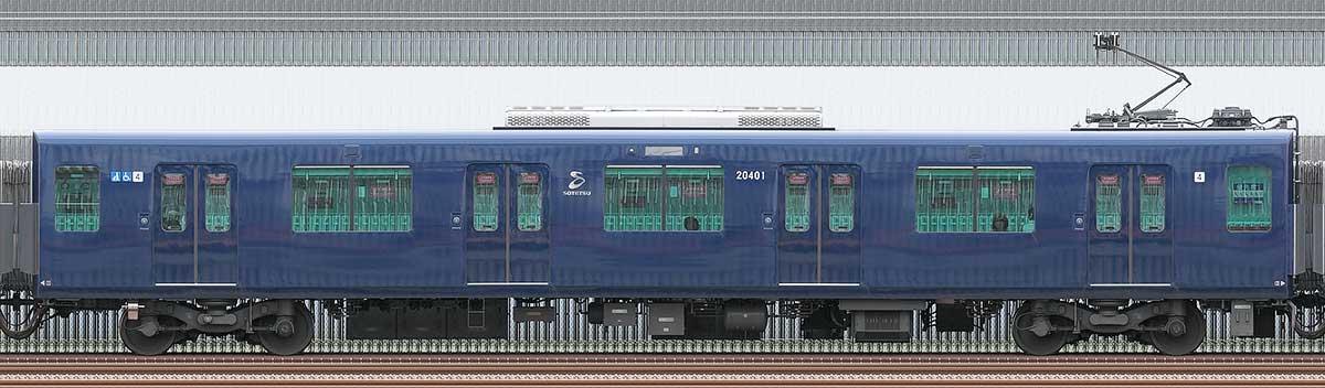 相鉄20000系モハ20401山側の側面写真