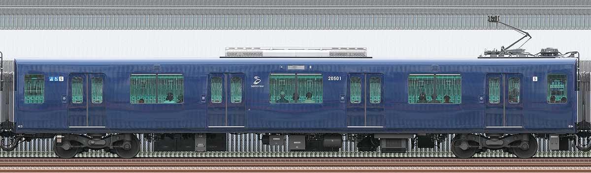 相鉄20000系モハ20501山側の側面写真