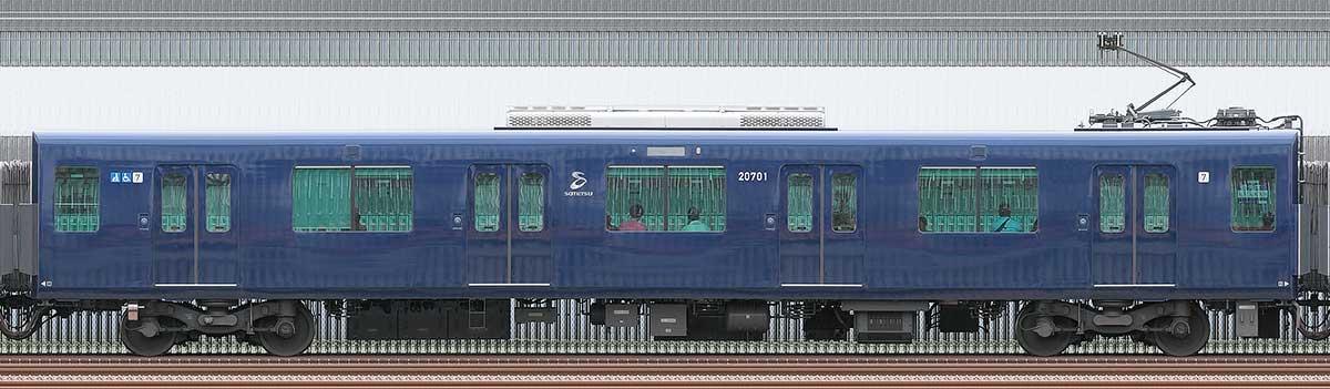 相鉄20000系モハ20701山側の側面写真