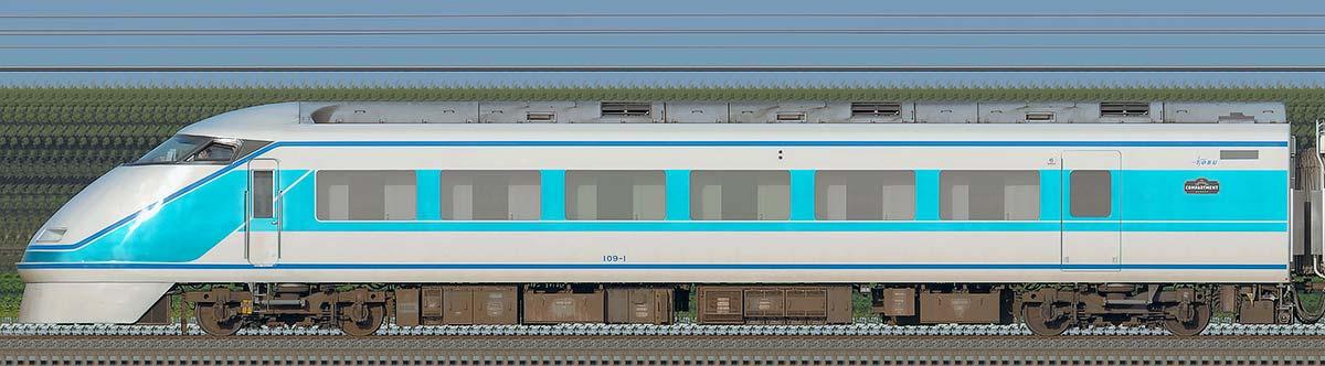 東武100系「スペーシア」モハ109-1(粋カラー・2021年)海側の側面写真