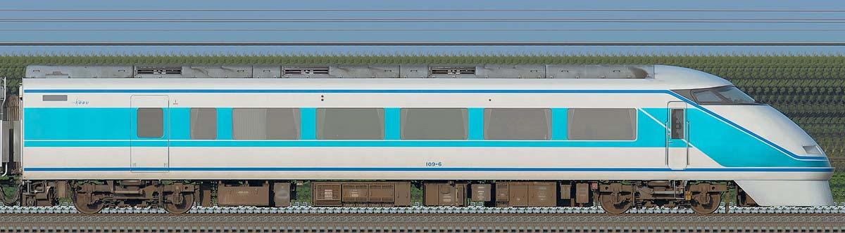 東武100系「スペーシア」モハ109-6(粋カラー・2021年)海側の側面写真