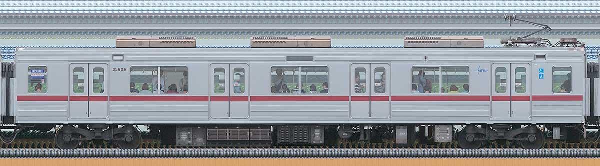 東武30000系モハ35609海側の側面写真