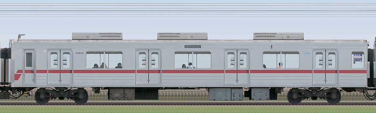 東武30000系サハ36602山側の側面写真