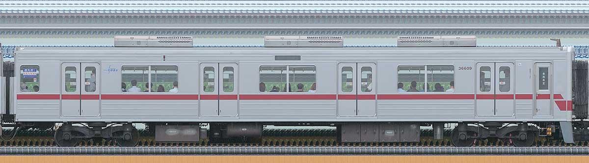 東武30000系クハ36609海側の側面写真