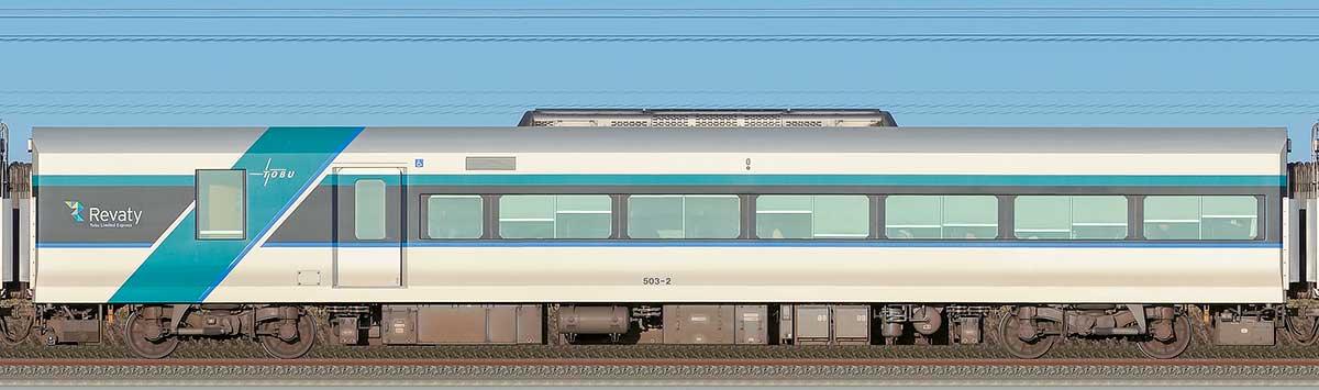 東武500系「リバティ」サハ503-2山側の側面写真