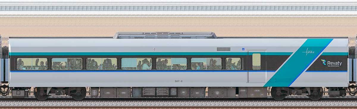 東武500系「リバティ」サハ507-2海側の側面写真