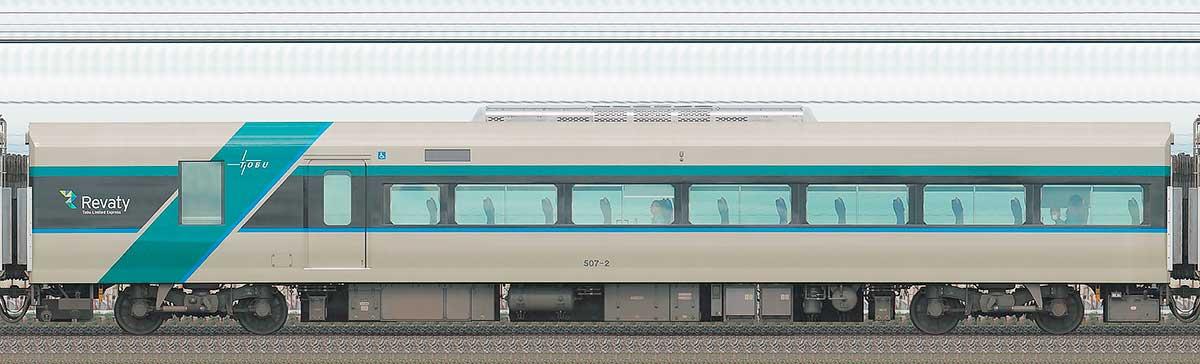 東武500系「リバティ」サハ507-2山側の側面写真