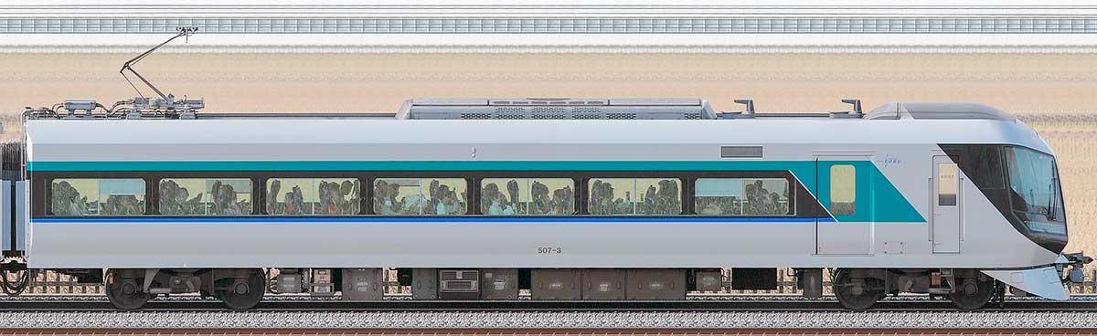 東武500系「リバティ」モハ507-3海側の側面写真
