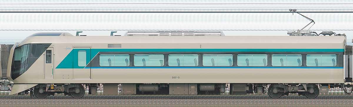 東武500系「リバティ」モハ507-3山側の側面写真