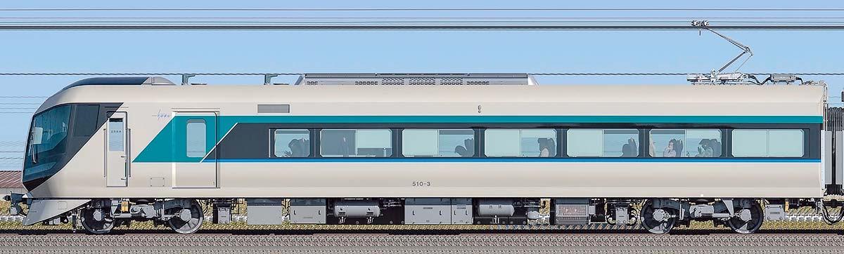 東武500系「リバティ」モハ510-3山側の側面写真