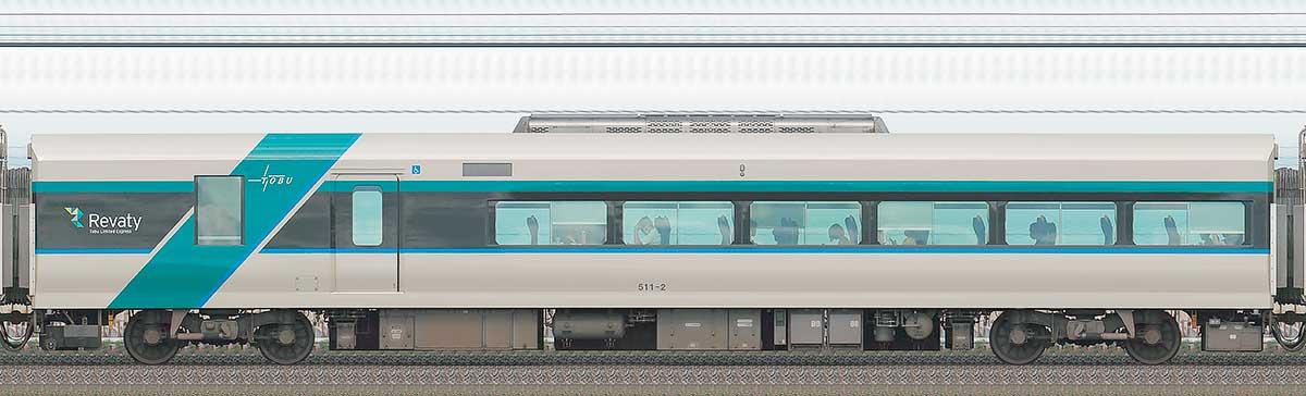 東武500系「リバティ」サハ511-2山側の側面写真