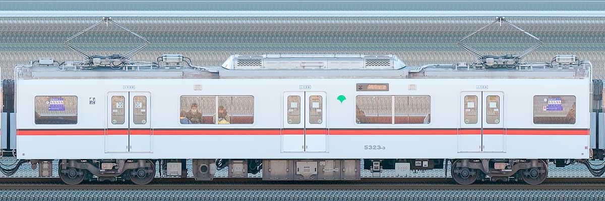 東京都交通局 浅草線 5300形5323-3山側の側面写真