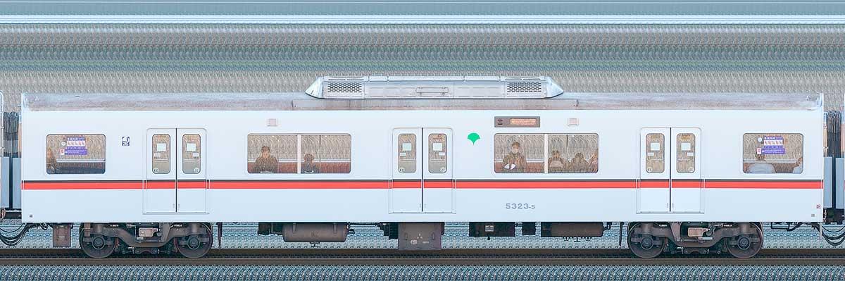 東京都交通局 浅草線 5300形5323-5山側の側面写真