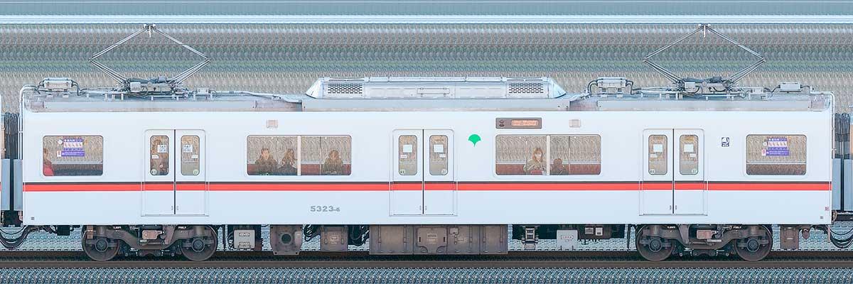 東京都交通局 浅草線 5300形5323-6山側の側面写真