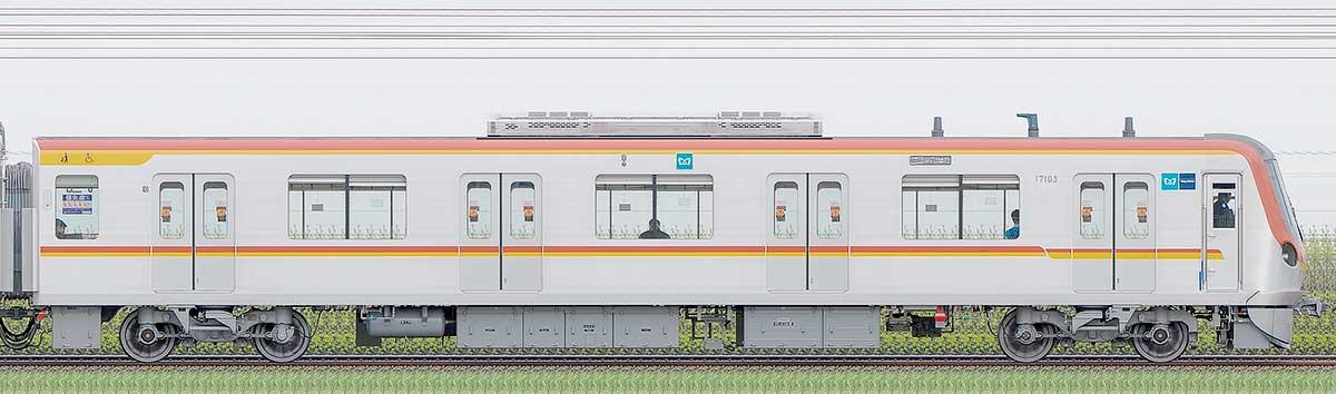東京メトロ17000系171031側の側面写真