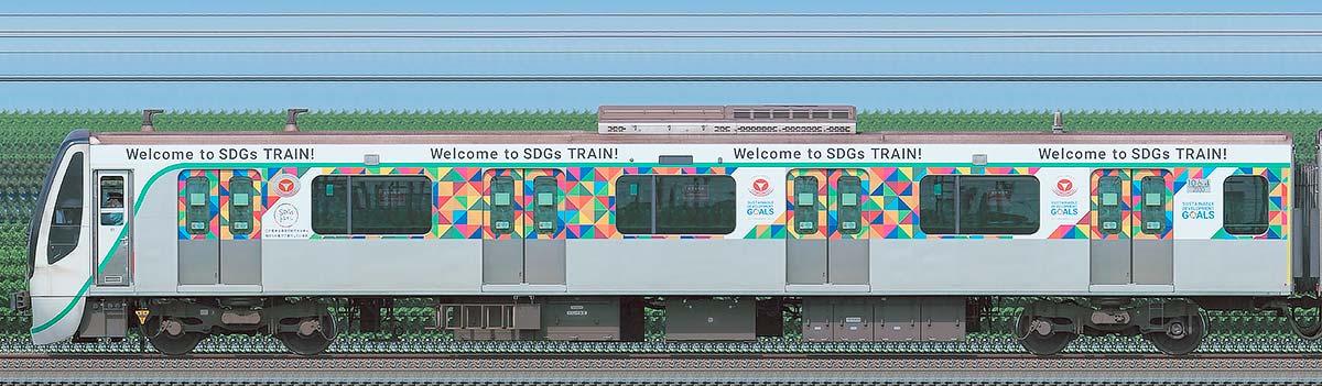 東急2020系「SDGsトレイン 美しい時代へ号」クハ2030海側の側面写真