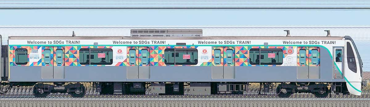 東急2020系「SDGsトレイン 美しい時代へ号」クハ2030山側の側面写真
