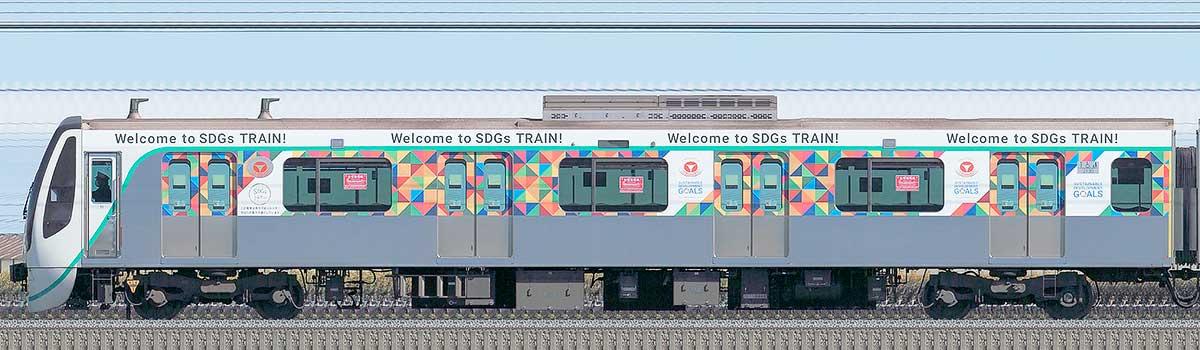 東急2020系「SDGsトレイン 美しい時代へ号」クハ2130山側の側面写真