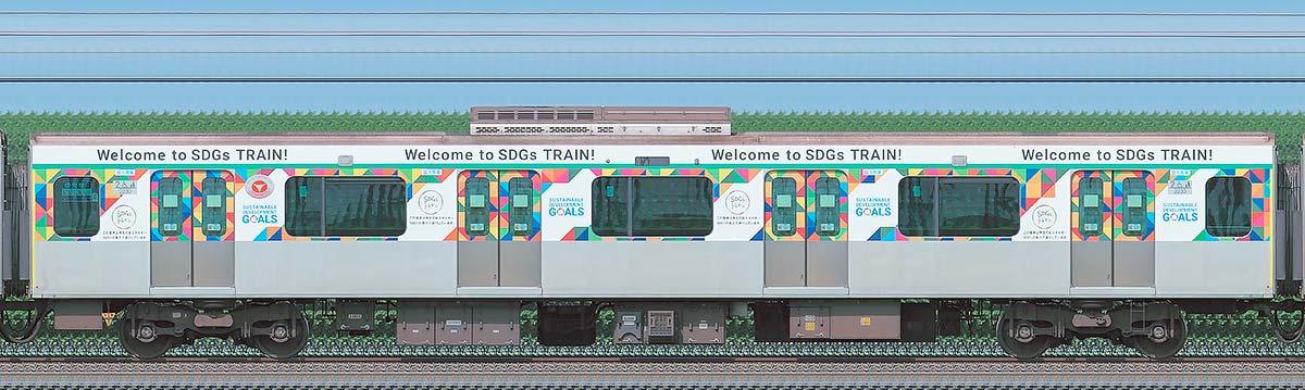 東急2020系「SDGsトレイン 美しい時代へ号」デハ2230海側の側面写真