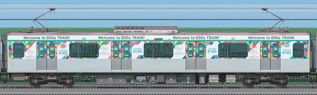 東急2020系「SDGsトレイン 美しい時代へ号」デハ2330海側の側面写真