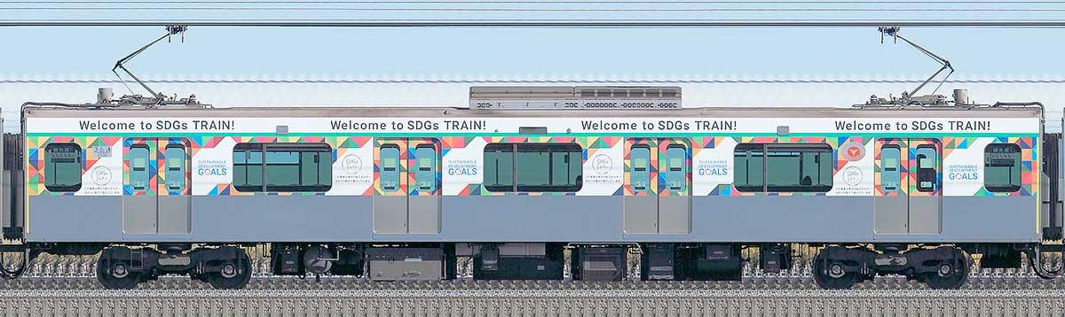 東急2020系「SDGsトレイン 美しい時代へ号」デハ2330山側の側面写真
