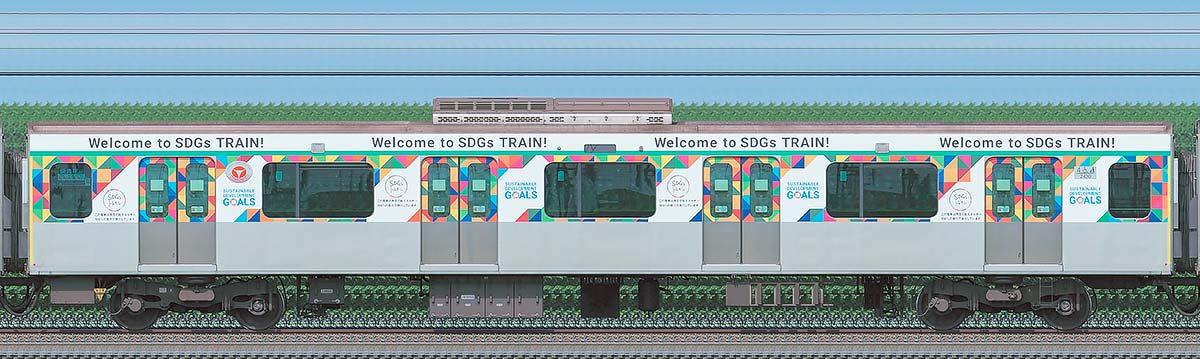 東急2020系「SDGsトレイン 美しい時代へ号」サハ2430海側の側面写真