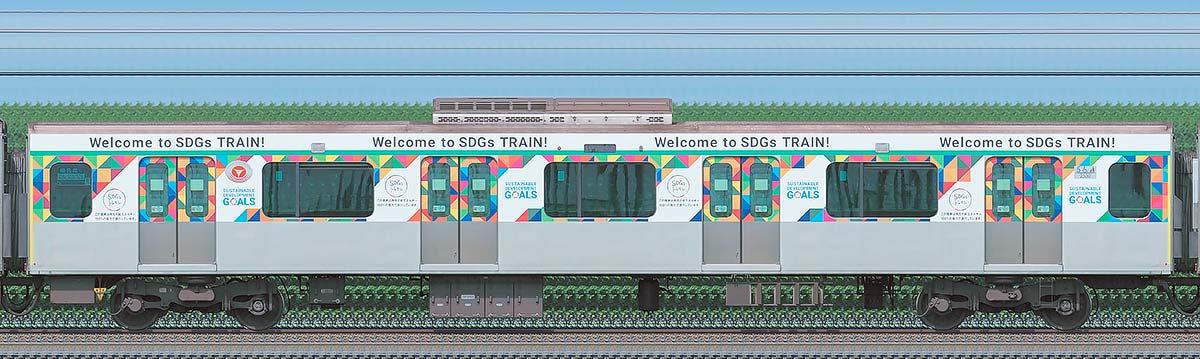 東急2020系「SDGsトレイン 美しい時代へ号」サハ2530海側の側面写真