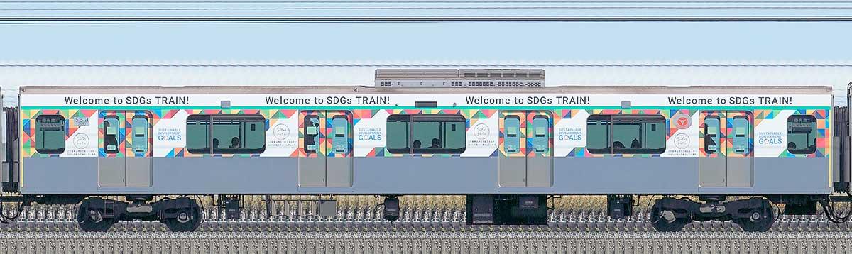 東急2020系「SDGsトレイン 美しい時代へ号」サハ2530山側の側面写真