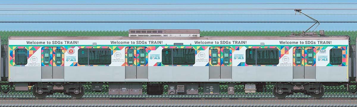 東急2020系「SDGsトレイン 美しい時代へ号」デハ2630海側の側面写真