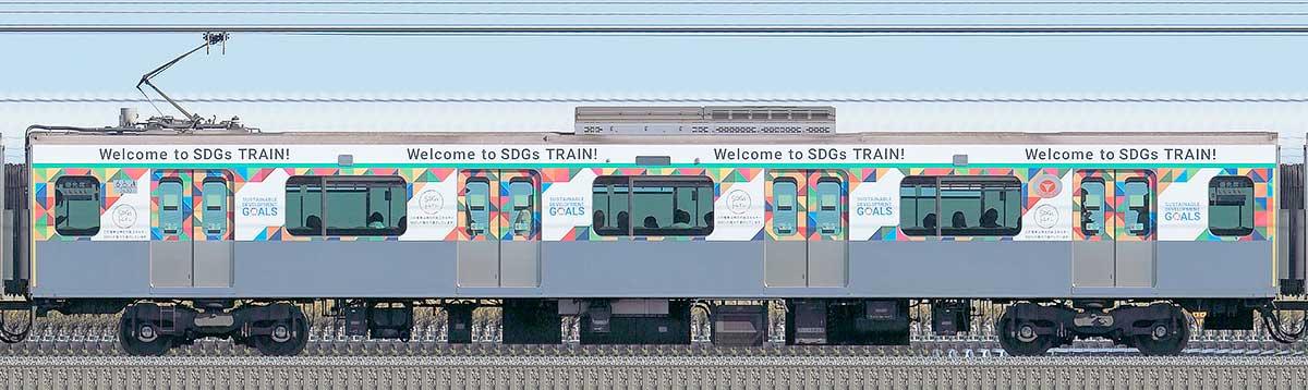 東急2020系「SDGsトレイン 美しい時代へ号」デハ2630山側の側面写真