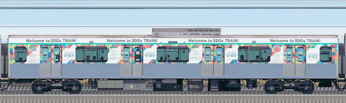 東急2020系「SDGsトレイン 美しい時代へ号」デハ2830山側の側面写真