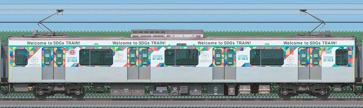 東急2020系「SDGsトレイン 美しい時代へ号」デハ2930海側の側面写真