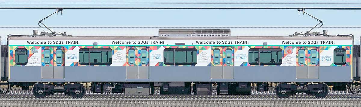 東急2020系「SDGsトレイン 美しい時代へ号」デハ2930山側の側面写真