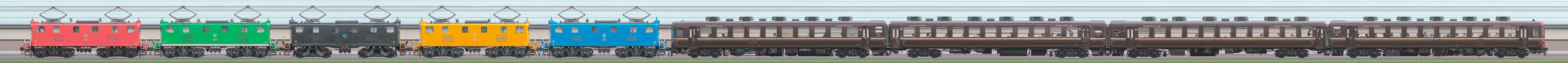 秩父鉄道電気機関車5重連+12系の編成サイドビュー