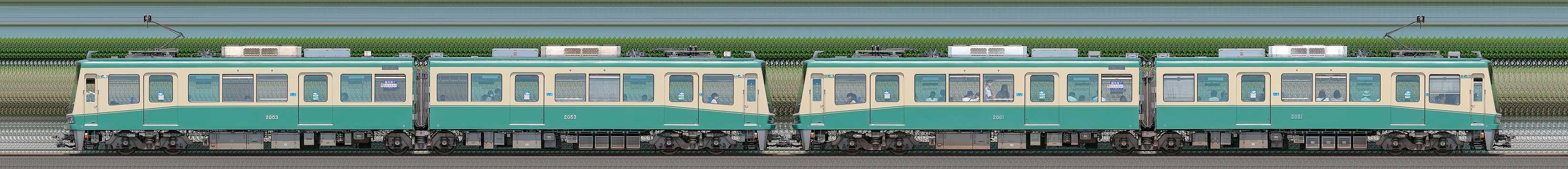 江ノ電2000形2003編成+2001編成(海側)の編成サイドビュー