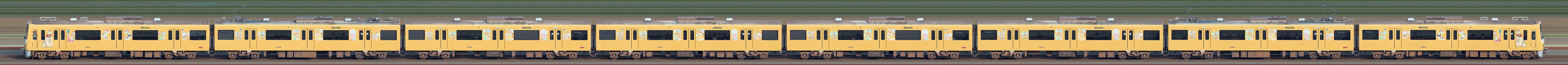 京急電鉄 新1000形(4次車)1057編成「京急イエローハッピートレイン たべものもぐもぐ号」(海側)の編成サイドビュー