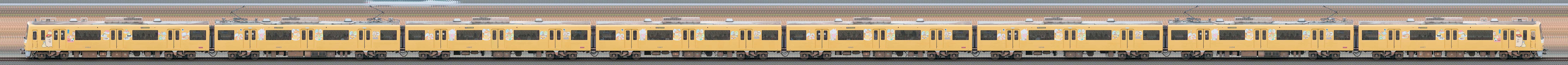 京急電鉄 新1000形(4次車)1057編成「京急イエローハッピートレイン たべものもぐもぐ号」(山側)の編成サイドビュー