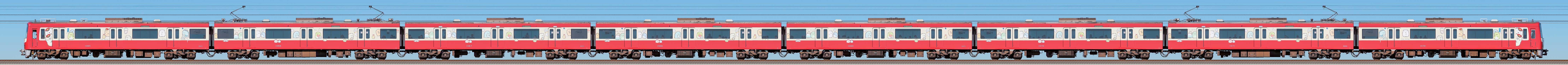 京急電鉄 新1000形(5次車)1065編成「京急トラッドトレイン すみっコぐらし号」(海側)の編成サイドビュー