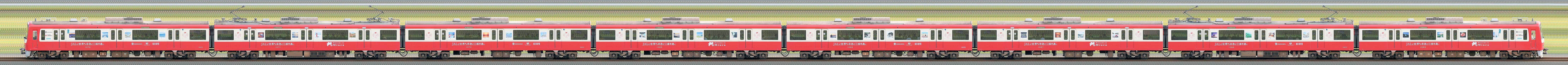京急電鉄 新1000形(5次車)1065編成「行こう!秋の三浦半島」ラッピング(山側)の編成サイドビュー