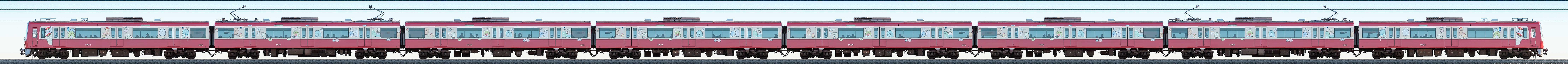 京急電鉄 新1000形(5次車)1065編成「京急トラッドトレイン すみっコぐらし号」(山側)の編成サイドビュー