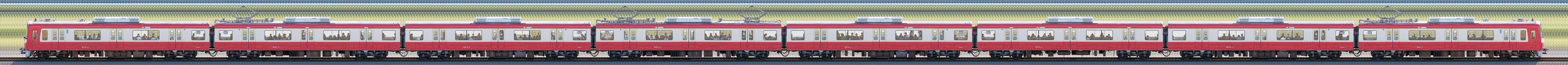 京急電鉄 600形(2次車)603編成(山側)の編成サイドビュー