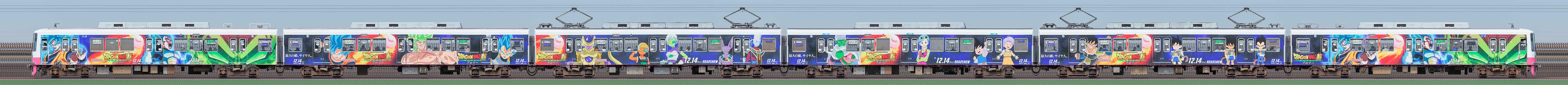 新京成8800形8803編成「ドラゴンボール超 ブロリー」電車(山側)の編成サイドビュー