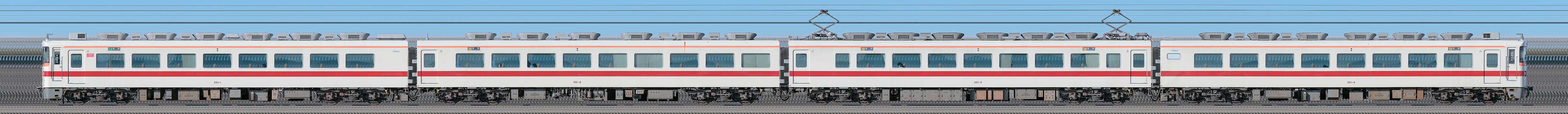 東武350型351編成(海側)の編成サイドビュー
