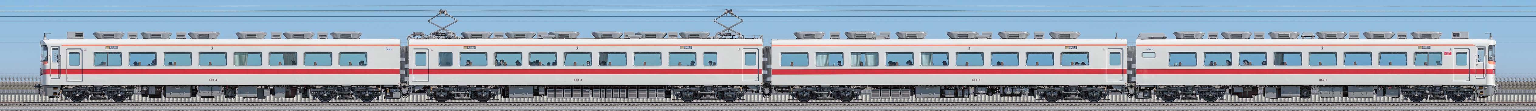 東武350型353編成(山側)の編成サイドビュー